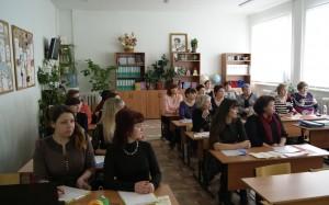 Номинации Педагогической инициативы