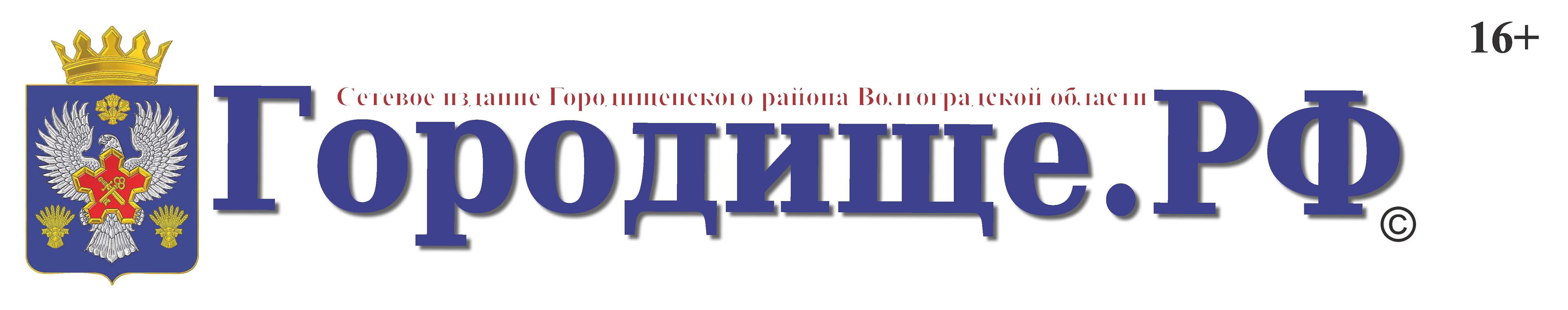"Газета ""Междуречье"""